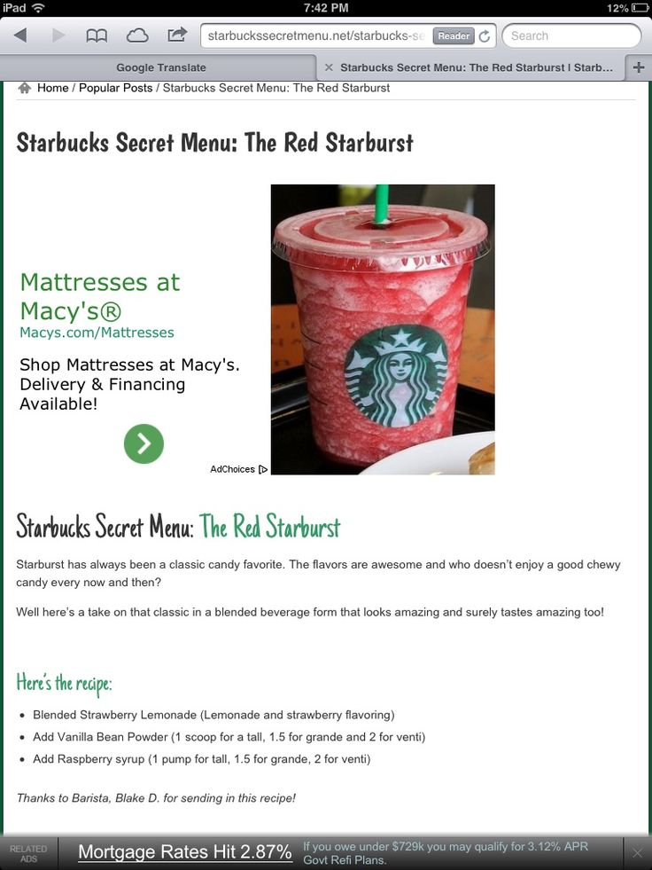 Are starbucks secret menu