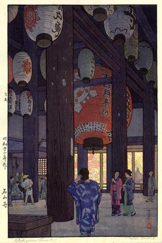 hanga gallery . . . torii gallery: Ishiyama Temple by Toshi Yoshida