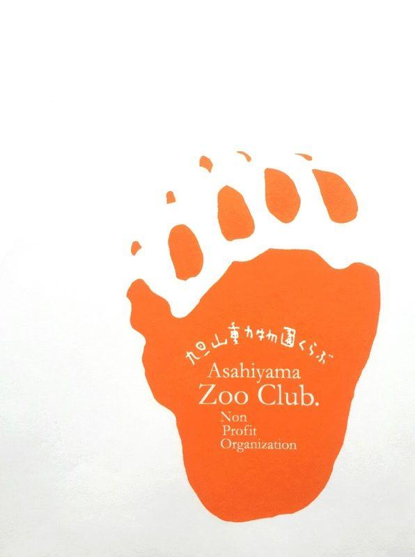 :: PORTFOLIO :: - Blog  Japanese Poster Design - Blog - Polly Sirasoontorn  Asahiyama Zoo  #Asahiyama #Zoo #Poster #Design
