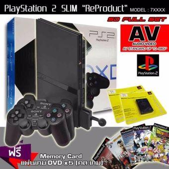 รีวิว สินค้า ReProduct Sony Playstation 2 Slim 77006 Full Set (Black) ⛅ รีวิวถูกสุดๆ ReProduct Sony Playstation 2 Slim 77006 Full Set (Black) ช้อปปิ้งแอพ   seller centerReProduct Sony Playstation 2 Slim 77006 Full Set (Black) แหล่งแนะนำ : shop.pt4.info/C8BDS คุณกำลังต้องการ ReProduct Sony Playstation 2 Slim 77006 Full Set (Black) เพื่อช่วยแก้ไขปัญหา อยูใช่หรือไม่ ถ้าใช่คุณมาถูกที่แล้ว เรามีการแนะนำสินค้า พร้อมแนะแหล่งซื้อ ReProduct Sony Playstation 2 Slim 77006 Full Set (Black) ราคาถูก...