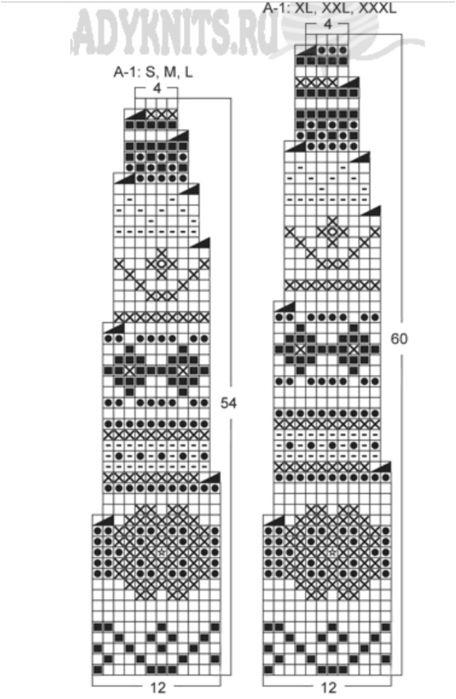 Fiksavimas.PNG4 (456x700, 226Kb)