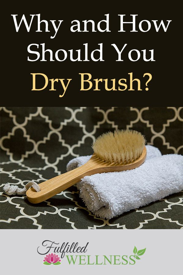 Why and How Should You Dry Brush? The benefits of dry brushing. Skin care, hygiene routine, exfoliating, health, wellness, detox, detoxing, reduce remove toxins, remove dead dry skin, softer, brighter, clear clogged pores, increase energy level, nervous system, stimulated, rejuvenated, lymphatic system, cellulite, massaging, message, stress relief, wood, bamboo, birch. #beauty #naturalliving #healthy #healthylifestyle #greenbeauty
