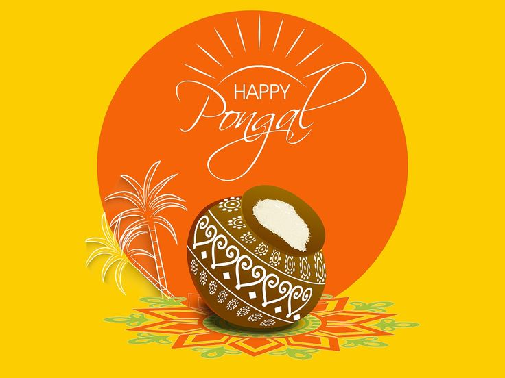 Today begins the Thai Pongal festival – a harvest celebration of the Tamil people in South Asia, similar to Western Thanksgiving. Happy #Pongal! (January 14th)