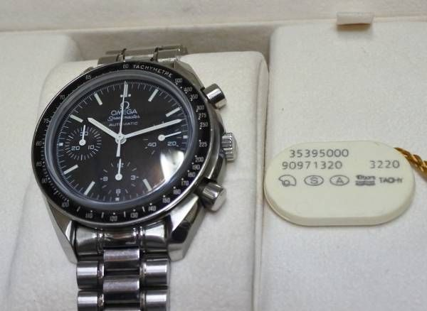 OMEGA SPEEDMASTER AUTOMATIC 3539.50 REDUCED WATCH GREAT CONDITION FREE SHIPPING #Omega #LuxurySportStyles
