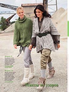 Безразмерный свитер спицами - дерзкий взгляд на моду