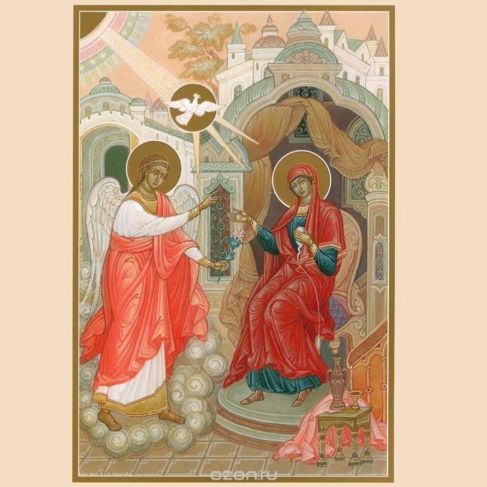 Купить Евангелие в миниатюрах Палеха недорого