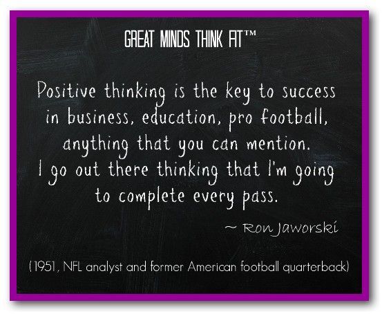 Famous #Football #Quote by Ron Jaworski