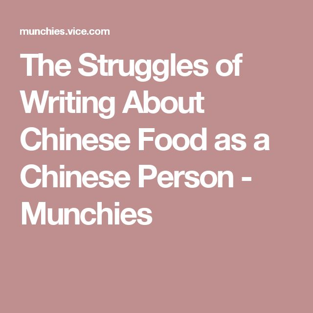 The Struggles of Writing About Chinese Food as a Chinese Person - Munchies