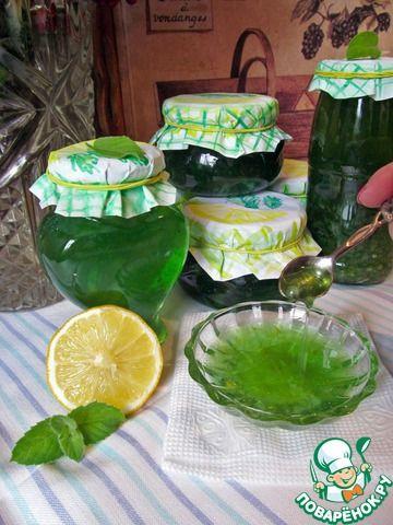 Лимонно-мятное варенье ингредиенты
