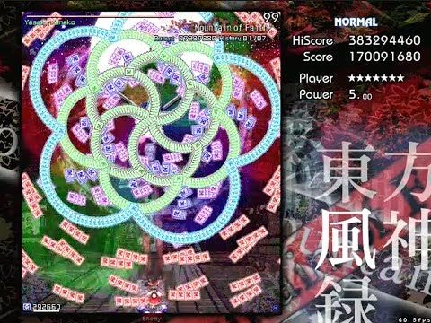 Touhou Project 10 Mountain of Faith | Normal | 1CC