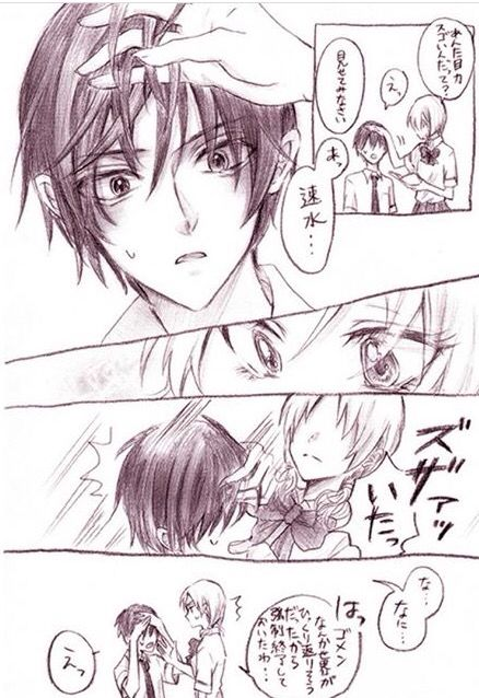 sweeettt... | Chiba x Hayami | Assassination Classroom