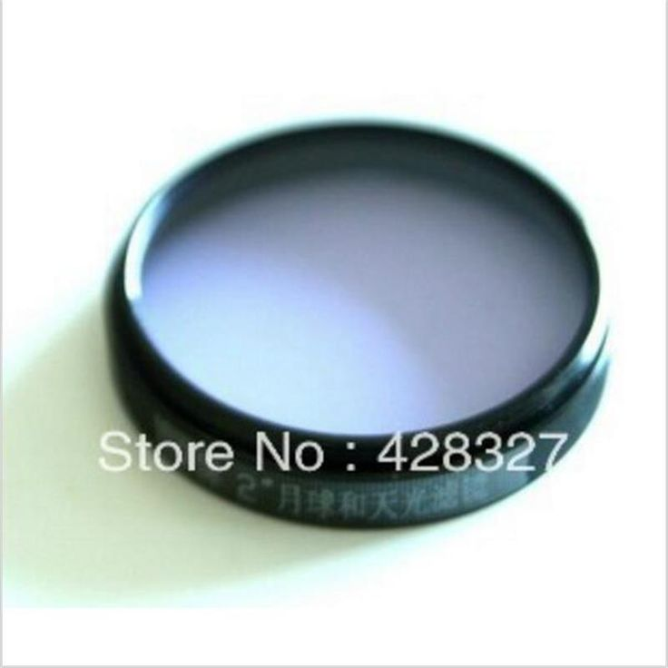 OptolongSEVEN card Qipai 2 inches Skylight filter to filter out the moon and deep skyphotography urban pollution essentialsodium