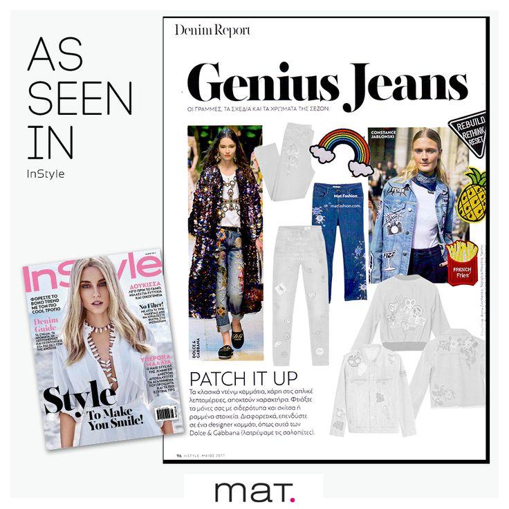 Genius Jeans fashion editorial από το @instylegreece που κυκλοφορεί! To γνωστό περιοδικό προτείνει hot denim κομμάτια και φυσικά δεν θα μπορούσαν να λείπουν τα #matfashion jeans! Aνακάλυψε τα και εσύ και βρες το στυλ που σου ταιριάζει ➲ codes: 673.2098 & 673.2037 #denim #ss17 #collection #realsize #fashion #instyle #instylegreece #instylegr #matjeans
