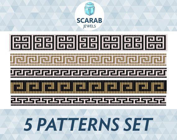 Greek Motifs 5 Patterns Set: Loom Bead Bracelet / por ScarabJewels