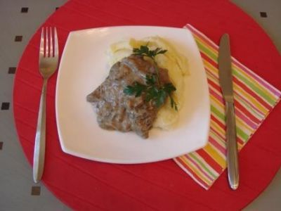 Говядина с финиками и имбирем «Вечерняя фантазия» : Вторые блюда
