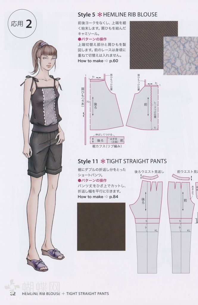 Cool, and unlike all the others the shorts part isn't very short!