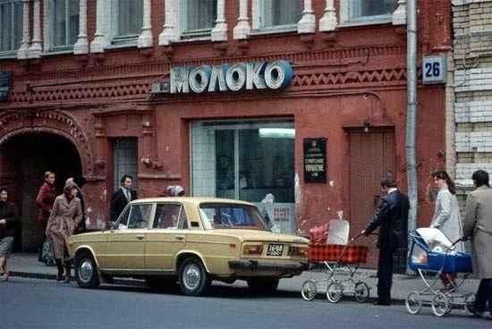1965 - Советская торговля