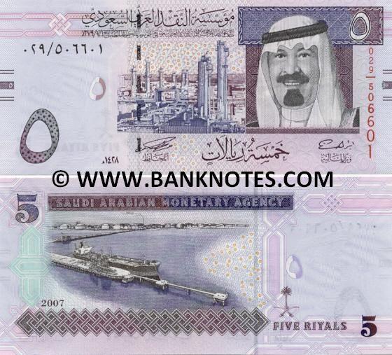 Saudi Arabia 5 Riyals AH 1428 / 2007 -  Obverse: King Abdul Aziz; Oil refinery; Reverse: Refinery oil tank terminal of Ras Tannurah. Watermark: King Abdul Aziz; Signatures: Hamad Saud al-Sayyari; Ibrahim bin Abdulaziz bin Abdullah al-Assaf.