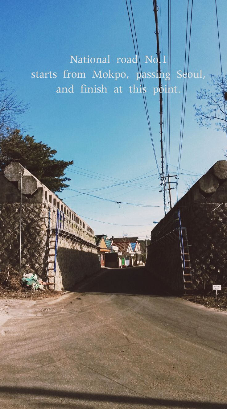 #3 Visit Imjingak where you can observe the sadness of division of Korea.