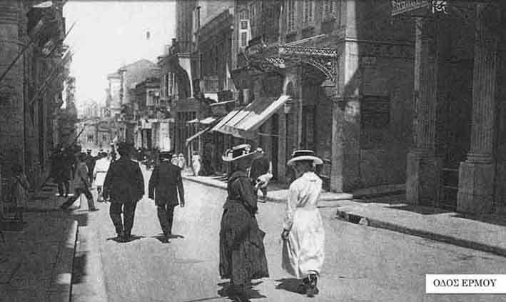 Ermou Street, Athens, Greece. 1912.