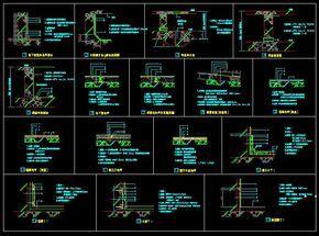 ★【Building Details】★-CAD Library | AutoCAD Blocks | AutoCAD Symbols | CAD Drawings | Architecture Details│Landscape Details