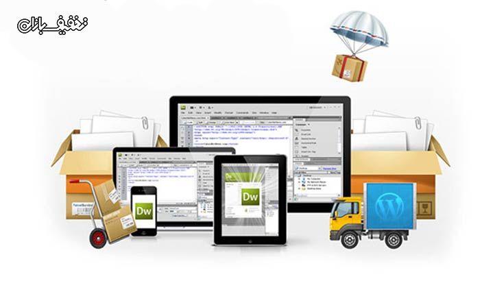 ارائه خدمات هوشمند سازی طراحی و ساخت سایت و اپلیکیشن توسط شرکت آرامش گستر تا 70 تخفیف و پرداخت از 50000 تومان In 2020 Web Development Company Web Development Website Design Services