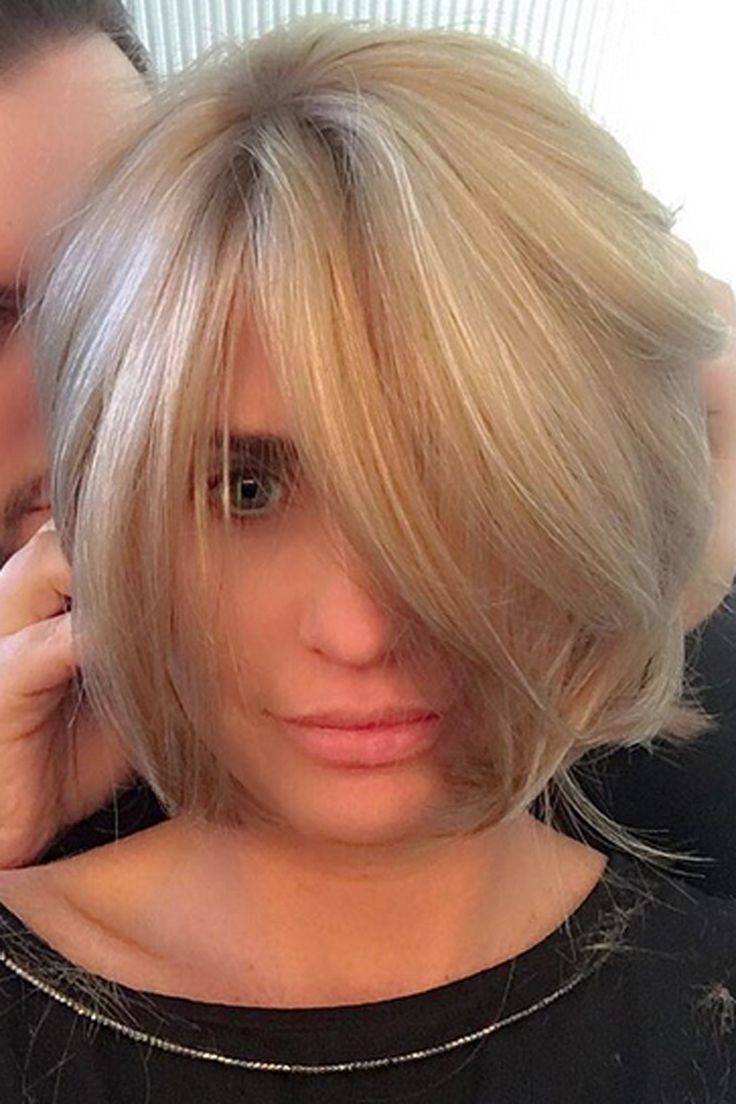 Katie Price Chops Off Her Famous Long Locks For A Chic New Bob, 2016