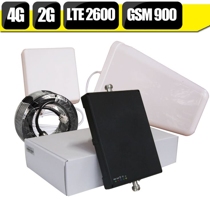GSM 900 4G LTE 2600 Cell Phone Signal Booster 4G LTE Mobile Repeater Cellular Amplifier LPDA Antenna Panel Antenna 10m RG6 Cable