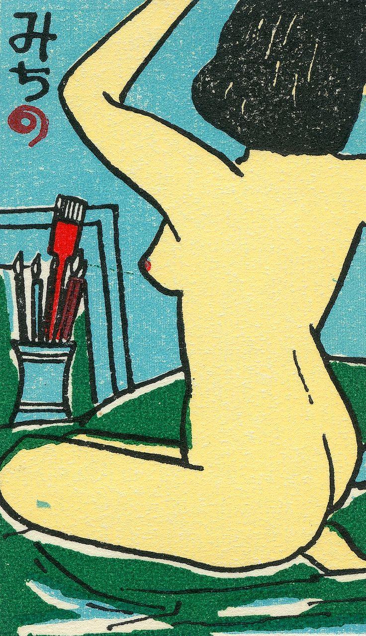 Vintage Japanese Matchbox Art  ♥ Reputation Line Inc. NY - Branding & Marketing