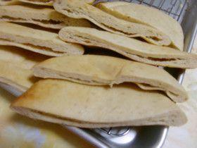 大豆粉のピタパン