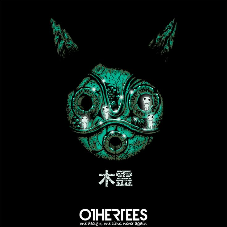 """Little Spirits"" by ddjvigo T-shirts, Tank Tops, Sweatshirts and Hoodies are on sale until 8th November at www.OtherTees.com Pin it for a chance at a FREE TEE #othertees #kodama #forestspirits #mononoke #princessmononoke #ghibli #studioghibli #miyazaki"