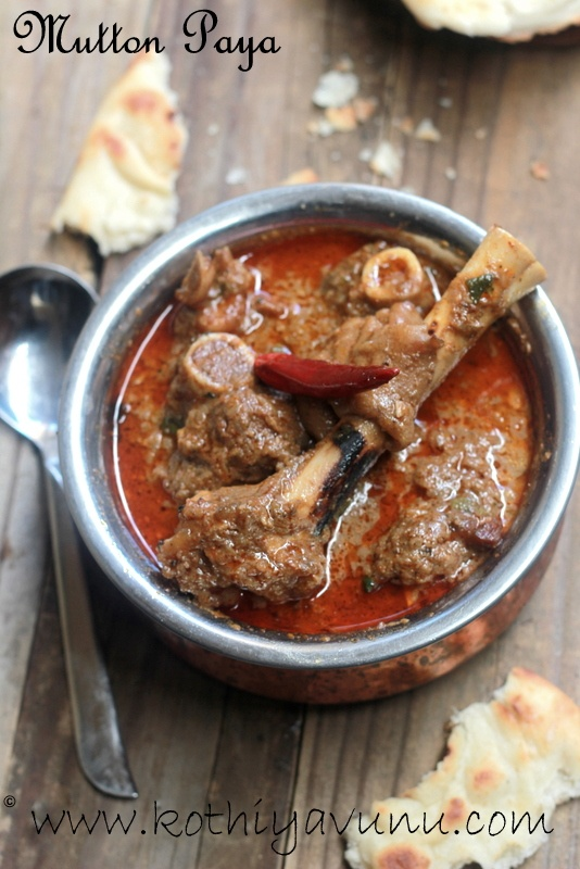 Mutton Paya - Aatukal Paya - Goat Trotters in a Spicy Rich Curry