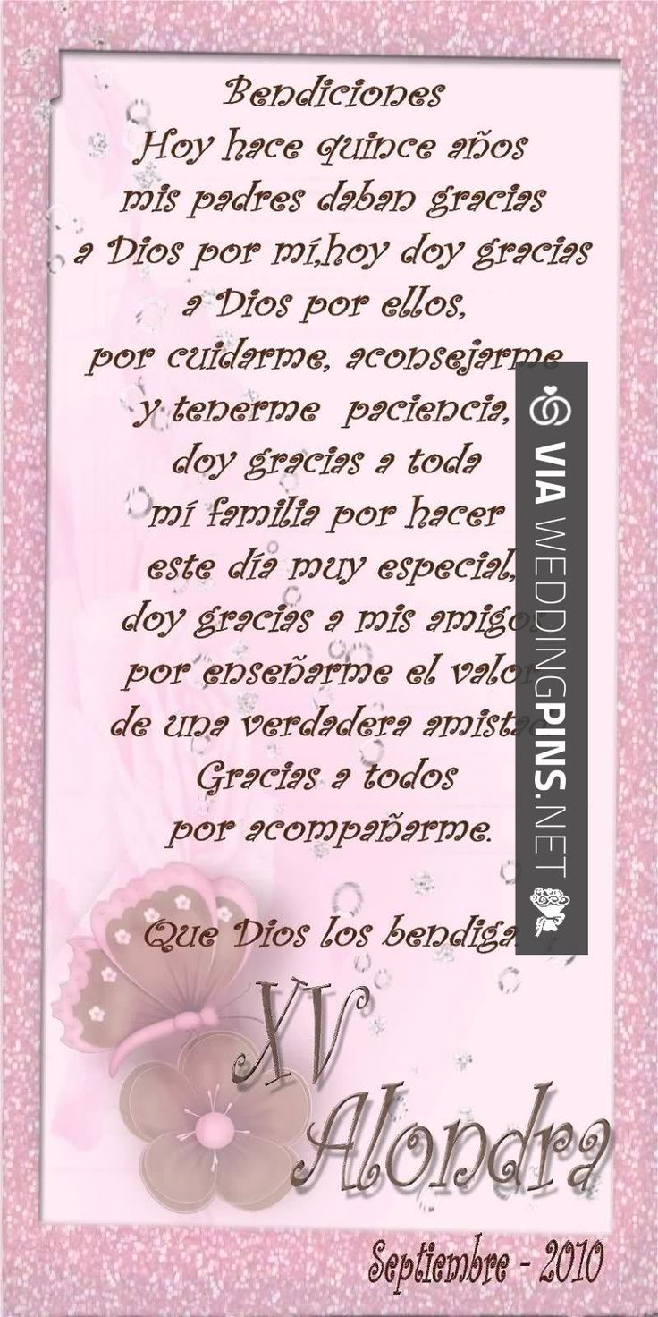 So awesome - Frases para invitaciones de boda | CHECK OUT MORE TO DIE FOR IDEAS FOR Quotes for wedding invitations HERE AT WEDDINGPINS.NET| #Frasesparainvitacionesdeboda #Quotesforweddinginvitations #weddings #weddingvows #vows #tradition #nontraditional #events #forweddings #iloveweddings #romance #beauty #planners #fashion #weddingphotos #weddingpictures
