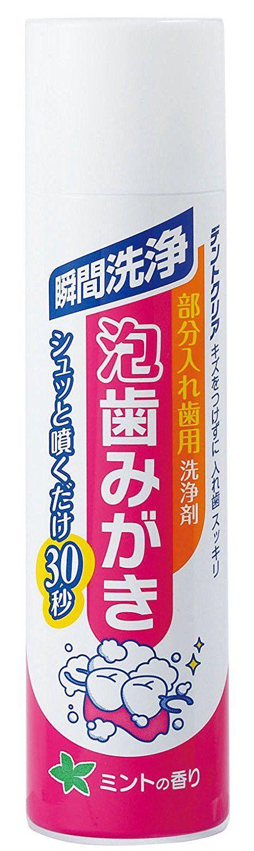 Amazon | 紀陽除虫菊 部分入れ歯 洗浄剤 泡歯みがき 通販