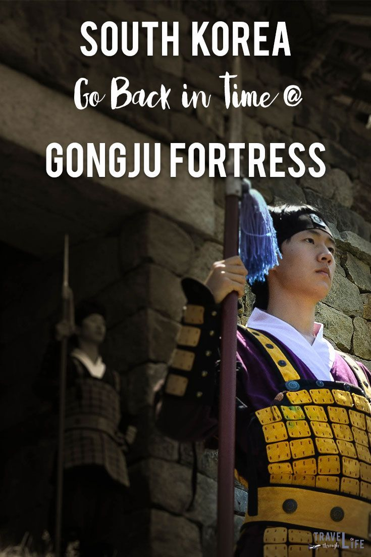 With a mix of history and today's quirks, I've already fallen in love with Gongju Fortress. It's long been at the top of mySouth Korea bucket listand should certainly grace yours.