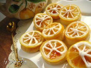 печенье Лимонные дольки