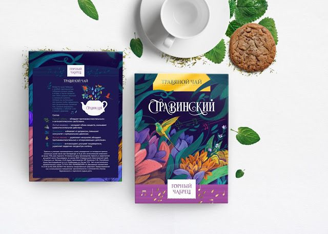 Herbal Tea Stravinsky on Packaging of the World - Creative Package Design Gallery