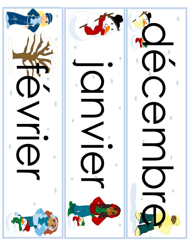 winter month word wall cards