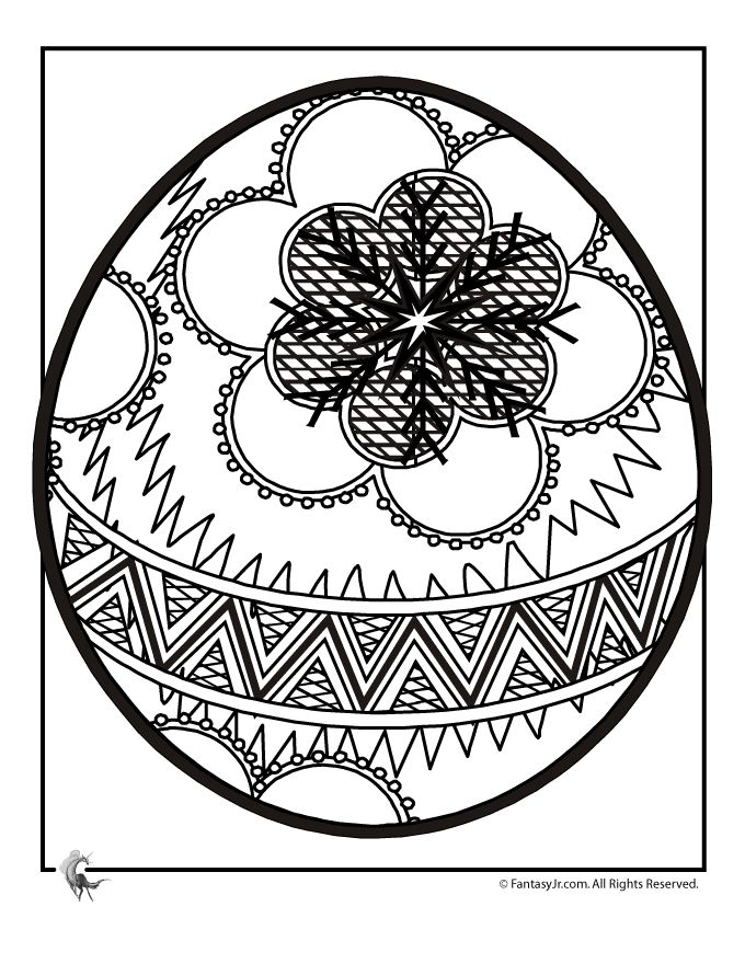 Coloring Pages For Adults Easter Eggs : Best things i love images on pinterest coloring books