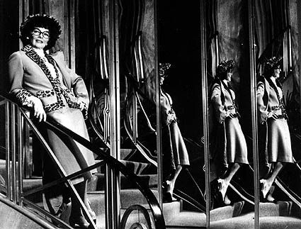 Gershwin Theatre – Seating Chart