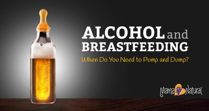 Alcohol and breastfeeding is a confusing topic. Can you drink at all? How much is too much? Here's the bottom line, and the facts may surprise you.
