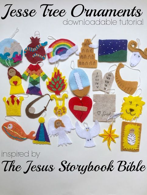 The Bloom Blogger: Jesse Tree Ornaments and The Jesus Storybook Bible