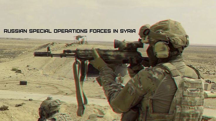 ССО РФ в Сирии ★ Russian Special Operations Forces In Syria