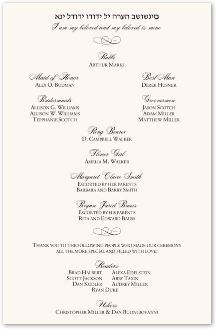 Jewish Wedding Program Template