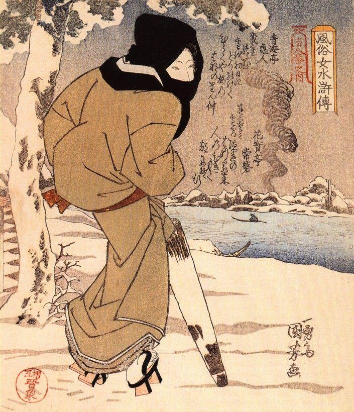 femme-japon-estampe-bois-Utagawa-Kuniyoshi-03