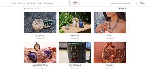 Το απόγευμα της Δευτέρας μας βρίσκει σπίτι με καφεδάκι και online αγορές απο Simplejewellery 💍💍💍  Επισκεφτείτε μας --> www.simplejewellery.gr   #simplejewellery #onlineshopping #uniquejewellery #handmadejewellery #handmadebags