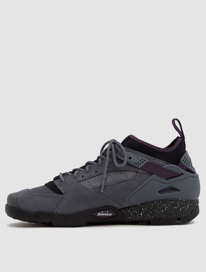 best service 767f3 2d6de Nike - ACG Air Revaderchi Sneaker in Flint Grey