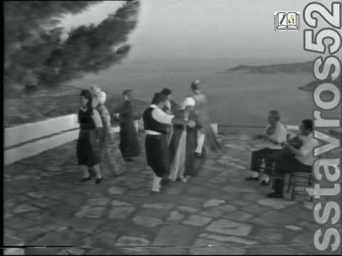 dance from my island sifnos,cyclades Συρτός και Μπάλλος (ΣΙΦΝΟΣ)