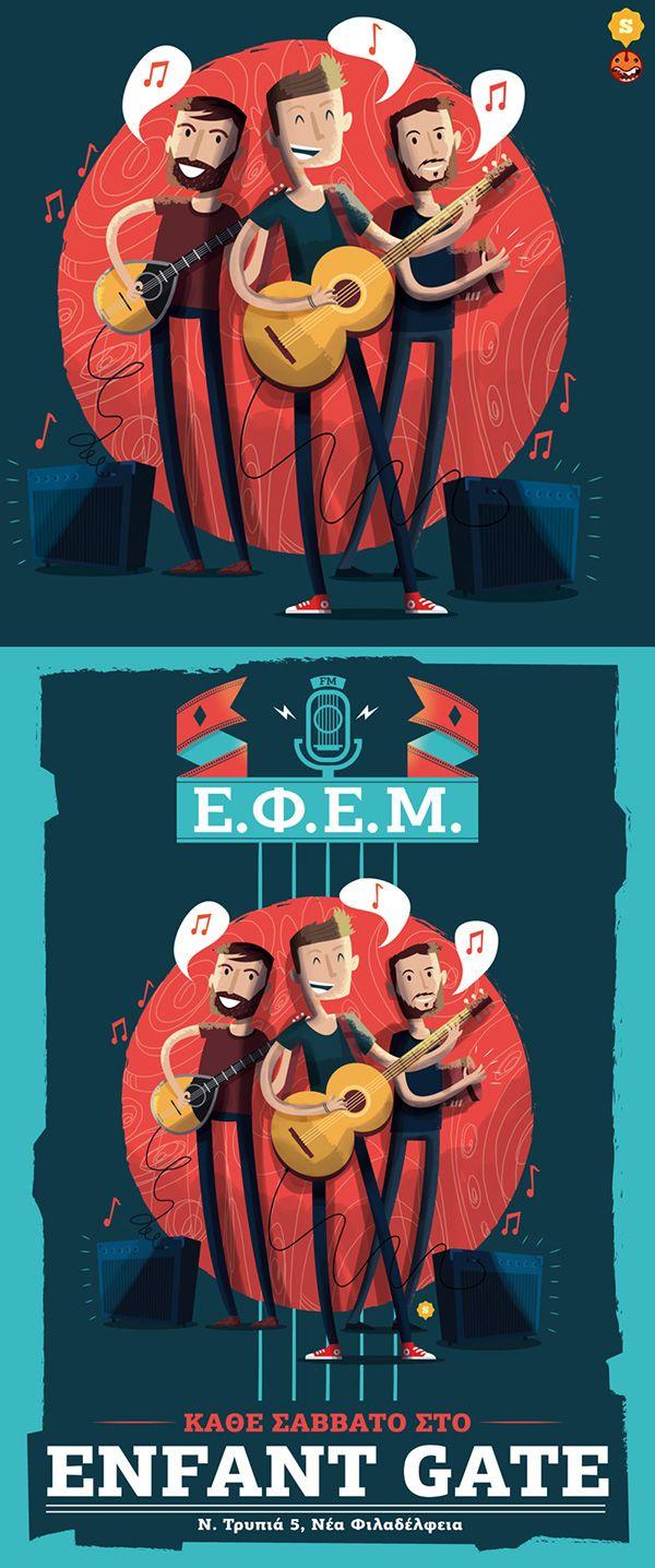 EFEM posters by Ilias Sounas, via Behance