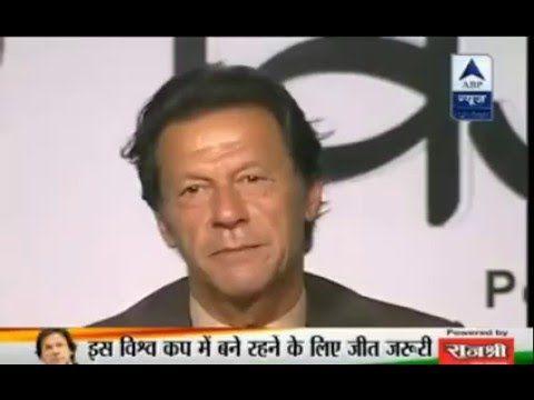 imran khan Welcome in india